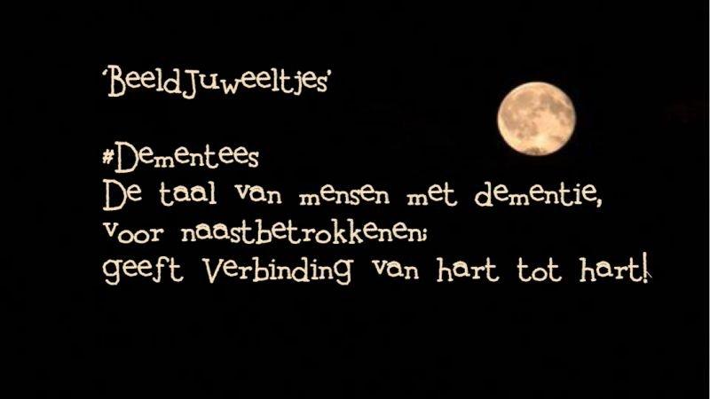 Ingrid Van Der Voort Beeldjuweel UA