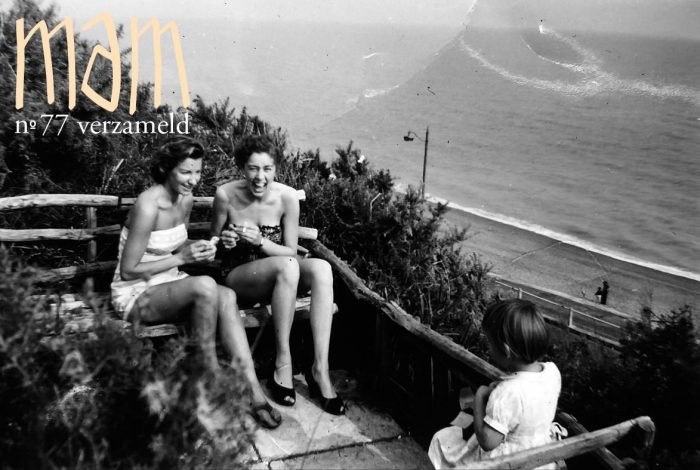 Jouw Zus Is Dood #Mam #AdelheidRoosen #AlzheimerFluisteren #77